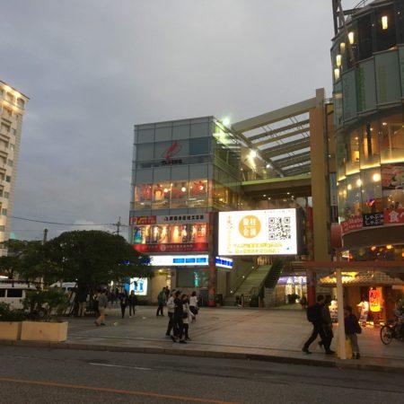 国際通り夜景